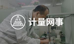 上海重复性与示值变动性的关系