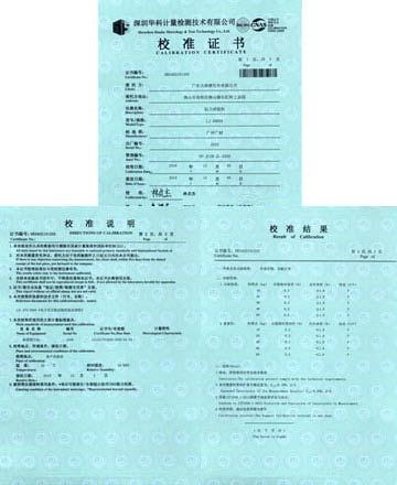 拉力试验机校准证书图片
