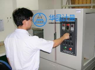化工厂仪器校准实验室