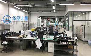 上海振隆纸业合作华品仪器计量校准