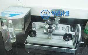 上海华源包装有限公司做仪器校准向华品计量伸出橄
