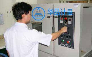 上海童星玩具做仪器校准服务指定华品计量