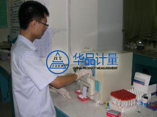 上海大明联合橡胶制品选择华品计量检测