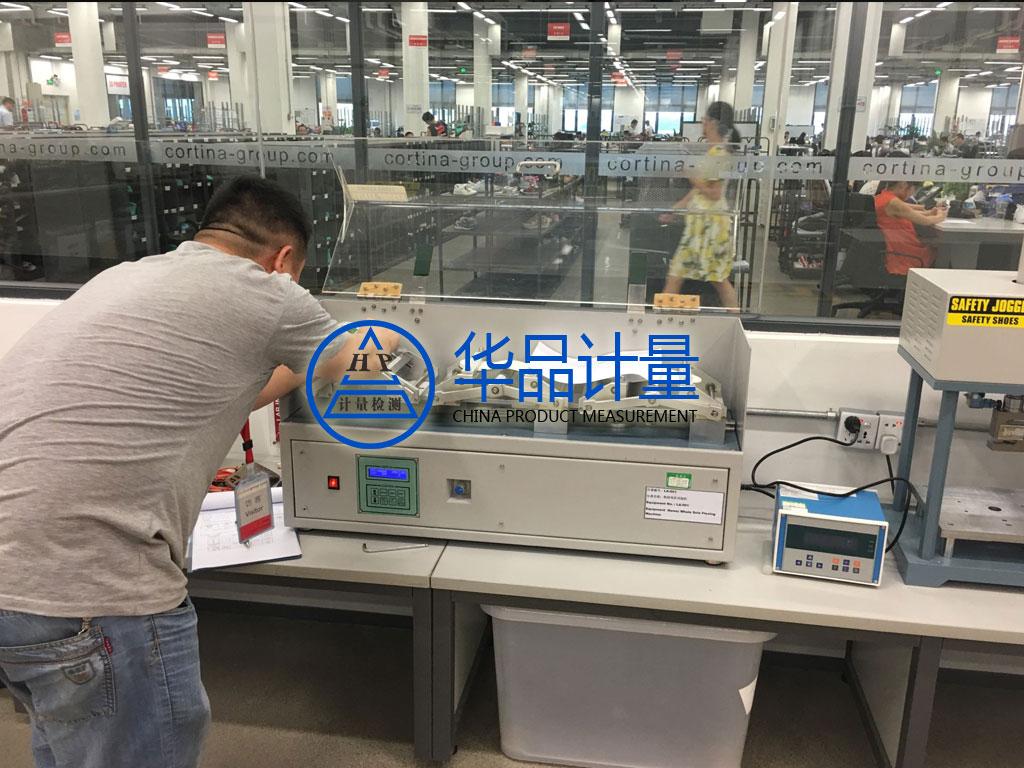 上海建晖纸业选择华品计量校准