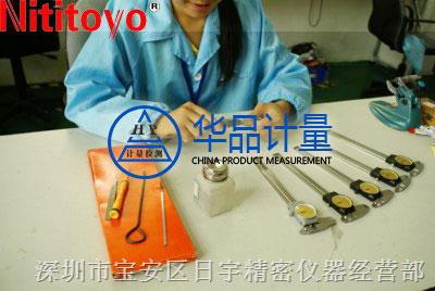 上海做仪器校准服务 德升企业选择信赖华品计量