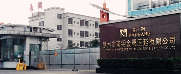 上海南钢仪器校准服务选择华品计量