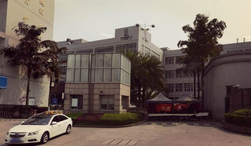 上海康奈集团有限公司只选华品计量仪器校准鞋类仪器校准