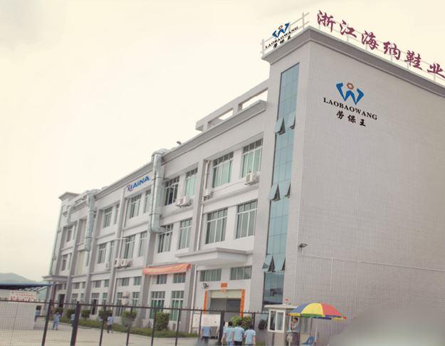 上海华品计量对浙江海纳鞋业有限公司鞋类测试仪器校准