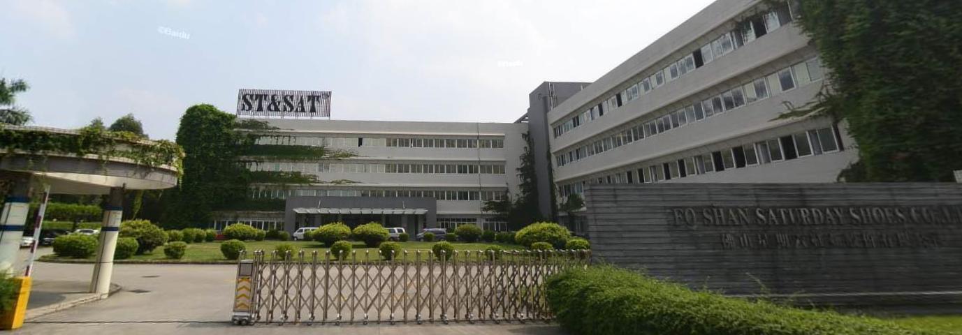 上海星期六鞋业股份有限公司鞋类仪器校准找华品计量