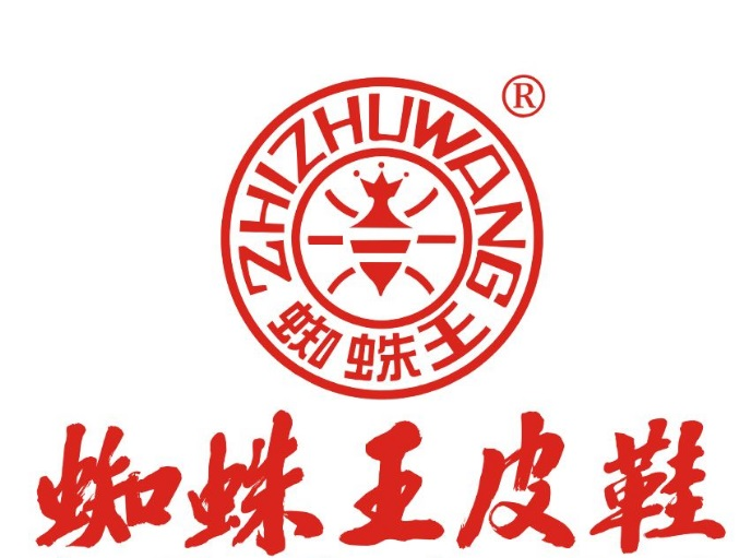 上海蜘蛛王鞋业有限公司鞋类仪器校准找华品计量