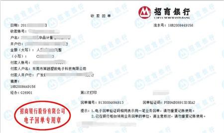 上海策越塑胶电子科技有限公司做仪器校准找华品计