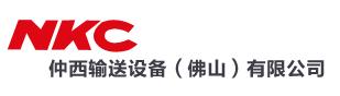 上海仲西输送设备(佛山)有限公司做仪器校准找华品计量
