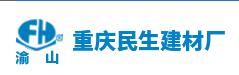 上海民生建材厂做仪器校准找华品计量