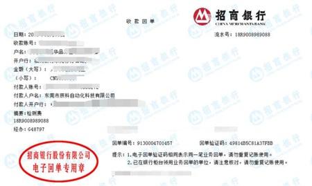 上海辰科自动化科技有限公司做仪器校准找华品计量
