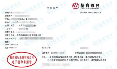 上海脑调控技术发展有限公司做仪器校准找华品计量