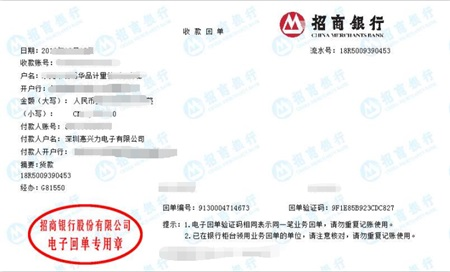 上海惠兴力电子有限公司做仪器校准找华品计量