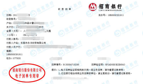 上海永沣织带有限公司做仪器校准找华品计量