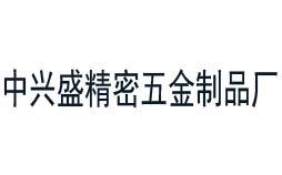 上海中兴盛精密五金制品厂做仪器校准服务选择华品计量